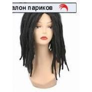 "парик ""Дреды"""