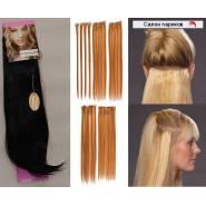 искусственные волосы на заколках 1672 (термоволокно)