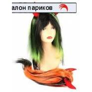 """Карнавальный парик """"С рожками"""""""