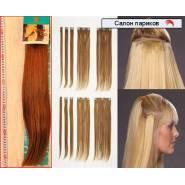 Натуральные волосы на заколках Realton
