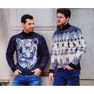 Мужской свитер с лыжниками 230-386
