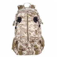 Рюкзак открытый (камуфляж)