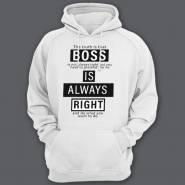 """Прикольные толстовки с капюшоном с надписью """"Boss is always right"""""""