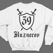 Именной свитшот с средневековым шрифтом и щитом #48