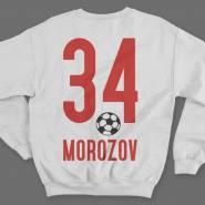 Именной свитшот со спортивным шрифтом и футбольным мячом #11