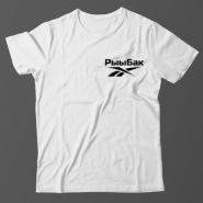 Прикольная футболка с маленькой надписью Рыыбак