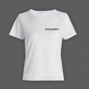Женская прикольная футболка с маленькой надписью Samsuka