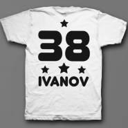 Именная футболка с декоративным шрифтом и звездочками #10