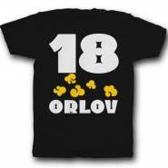 Именная футболка с веселым шрифтом и попкорном  #16