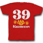 Именная футболка с мажорным шрифтом и кучей денег #46