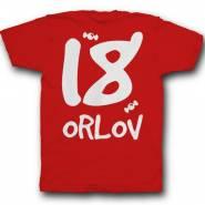 Именная футболка с кривым шрифтом #22