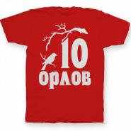 Именная футболка с мистическим шрифтом и птицей на ветке #80