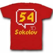 Именная футболка с пиксельным шрифтом и курсором #45
