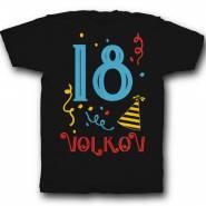 Именная футболка с праздничным шрифтом и конфетти #40
