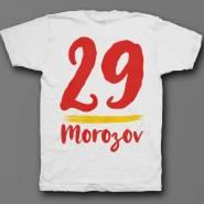 Именная футболка с рукописным шрифтом и мазком кисти #34