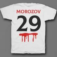 Именная футболка с шрифтом из фильмов ужаса и кровью #33