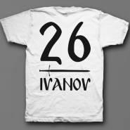 Именная футболка со славянским шрифтом #1