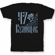 Именная футболка со старорусским шрифтом и народными узорами #76