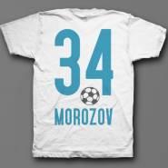 Именная футболка со спортивным шрифтом и футбольным мячом #11