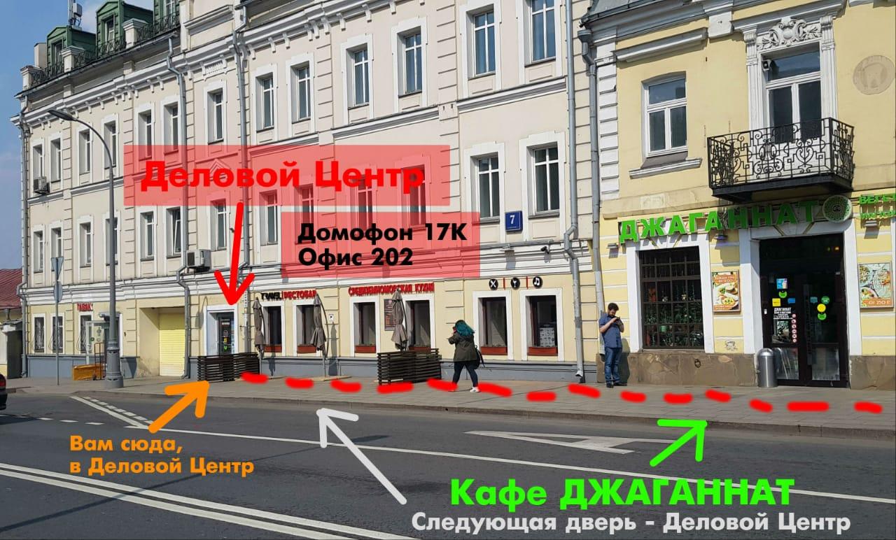 Электросамокаты купить рядом с м.Таганская