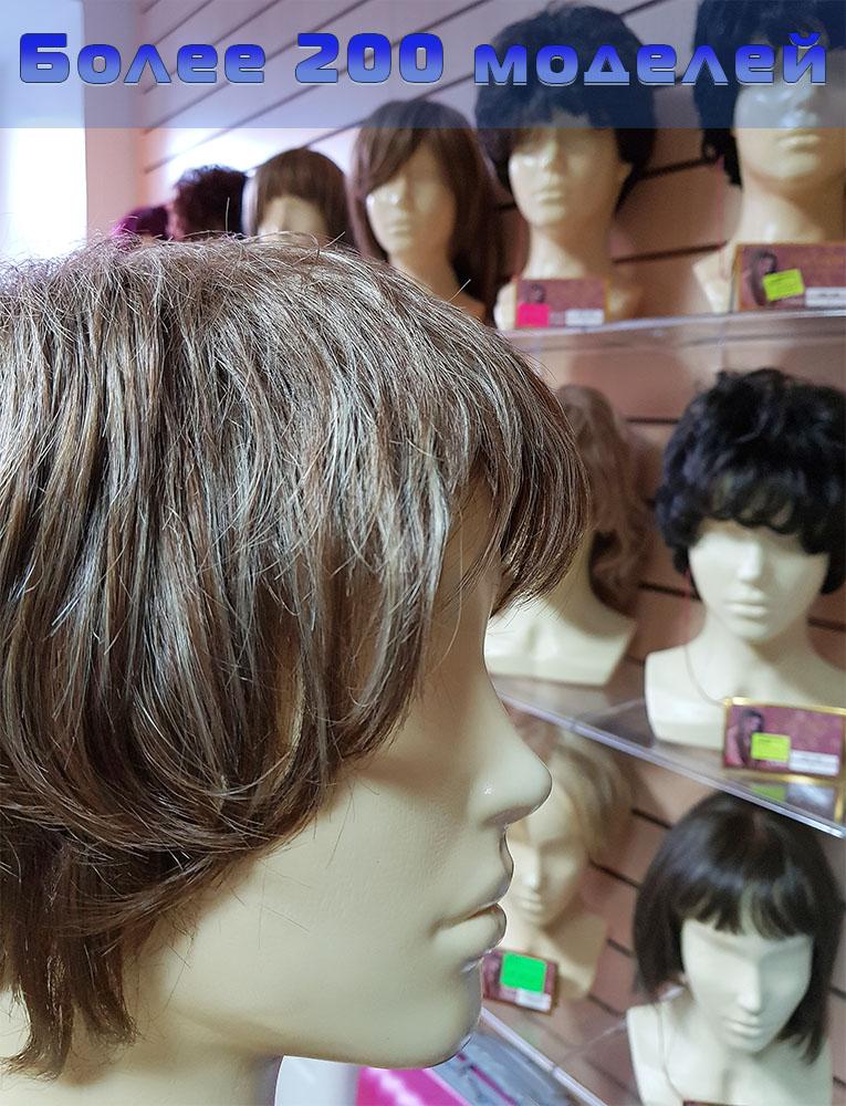 парики интернет магазин цены