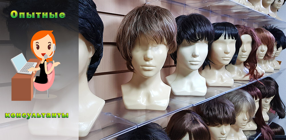 женские парики из натуральных волос