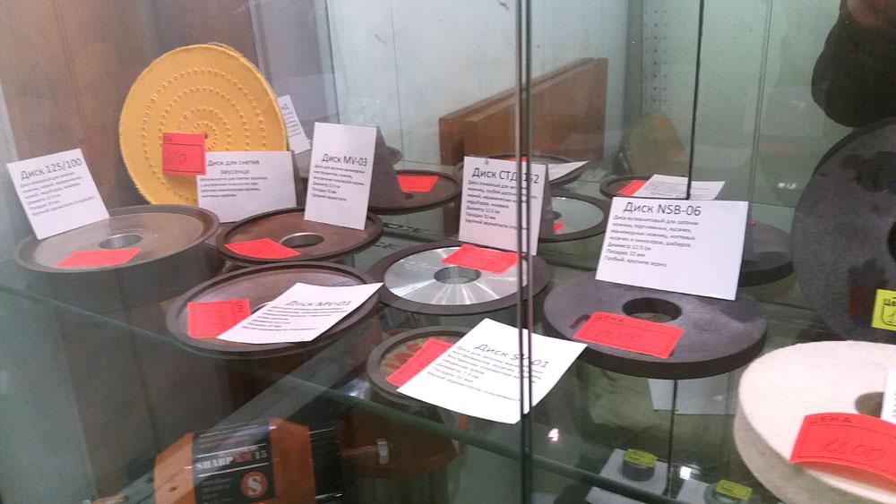 Расходные материалы, диски для заточки маникюрных инструментов